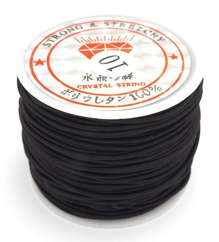 Elastikband Nylon ca. 1mm schwarz 23m 1Stk