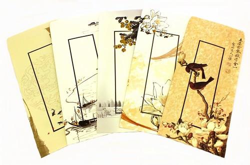 JunkJournal Ephemeral Set China-Tuschebild 5 Stk ca. 23,5 x 11cm 1Stk